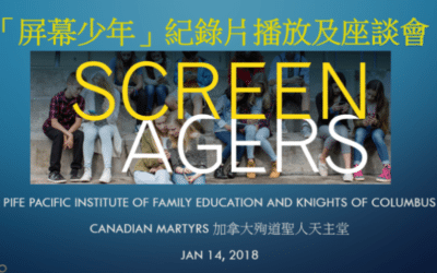 Thank You for Joining Us @ Chinese Subtitled Version of Screenagers